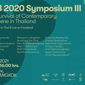 Bangkok Art Biennale Symposium ครั้งที่ 3: การอยู่รอดของวงการศิลปะไทยร่วมสมัย